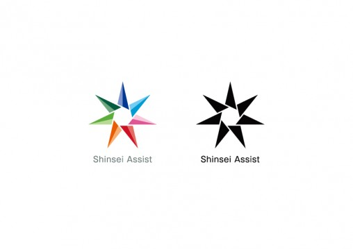 20120910_shinseiassist_01_logodesign