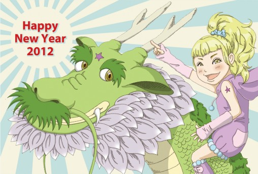 2012_newyearcard_illustration_nozomiam
