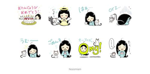 黒髪チャコとネコのリモ【日本語版】イメージ06