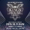 KINGS OF HOUSE NYC 2015@晴海埠頭へ行ってきた!