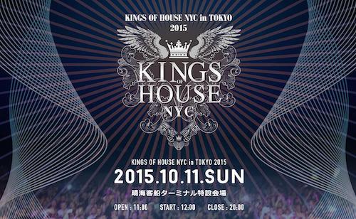 kingsofhouse_2015tokyoweb