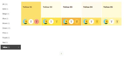 ine_theme_colorsikin_Yellow_00_ALL