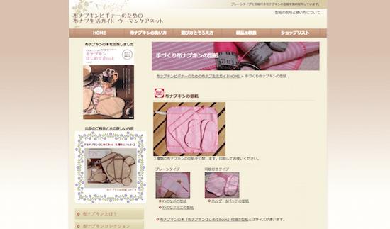 nunonapu_chu_screenshot