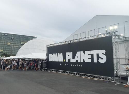 dmmplanets_teamlab_20160821_02
