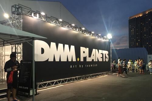 dmmplanets_teamlab_20160821_05