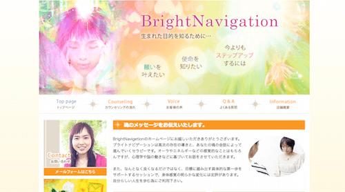 brightnavigation_website_cap