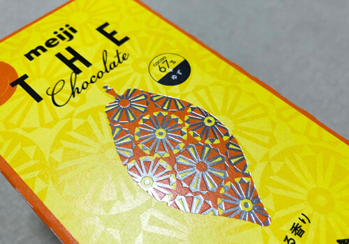 meiji the chocolate ゆず
