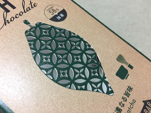 meiji_the_chocolate_201704_greentea_02