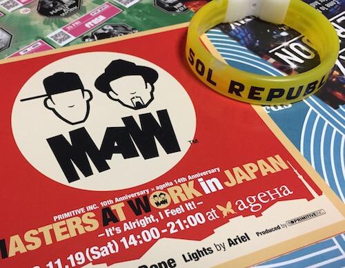 masters_at_work_japan2016_ageha_studiocoast_04
