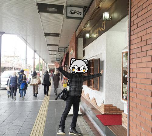 minoh_watetfall_met_taiki_san20161103_08