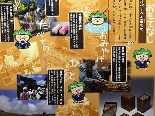 owakudani_hakone_blackeggs_20161019_11