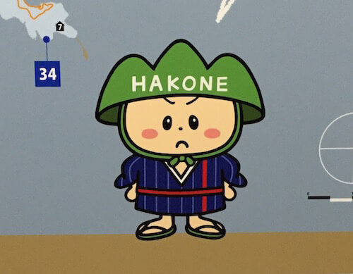 owakudani_hakone_blackeggs_20161019_13