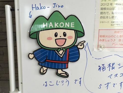 owakudani_hakone_blackeggs_20161019_16