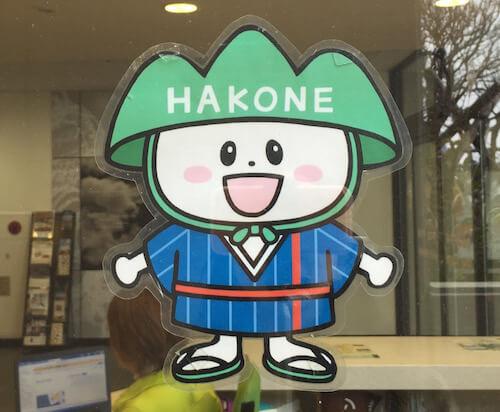 owakudani_hakone_blackeggs_20161019_17