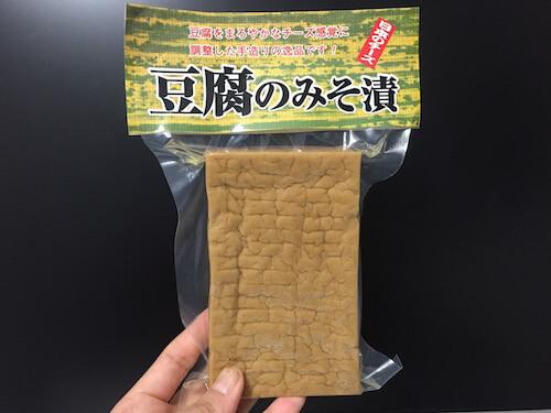 some_shizuoka_sweets_souvenirs_2016_08