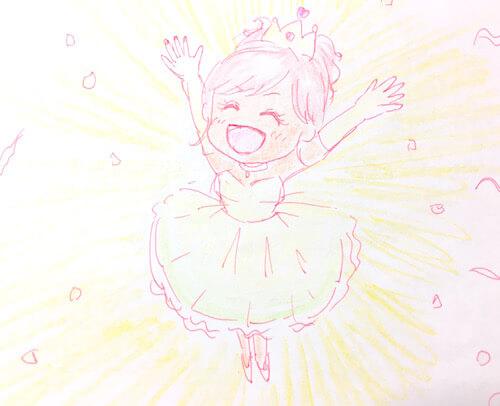diary_nozomiam_20170130_01