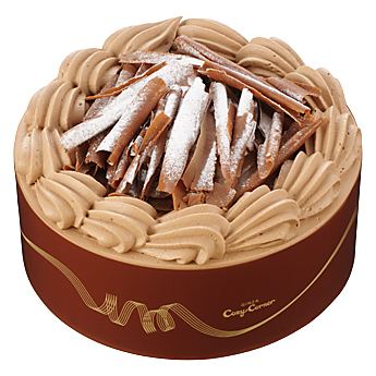cozycorner_chocolatecake