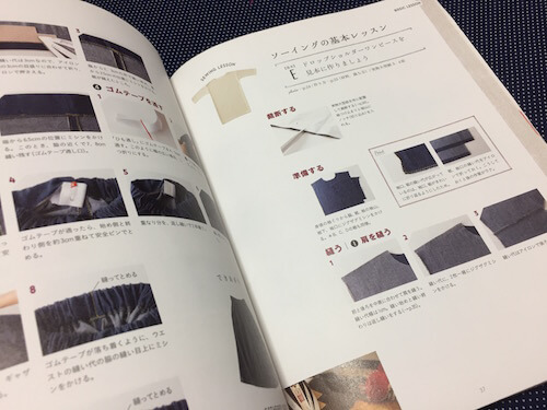 eazy_making_clothes_books201702_10