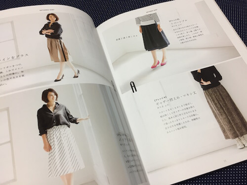 eazy_making_clothes_books201702_11
