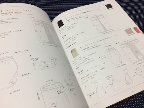 eazy_making_clothes_books201702_12