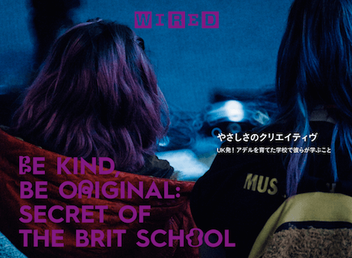 wired_2017britschool_thumb