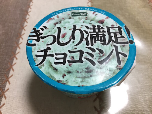 chocolate-mint-icecream-by-glico-08
