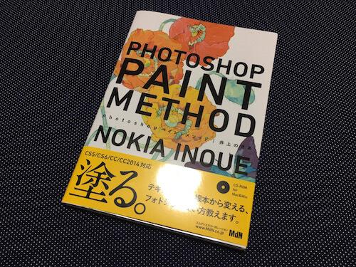 nozomiam-diary170705-02