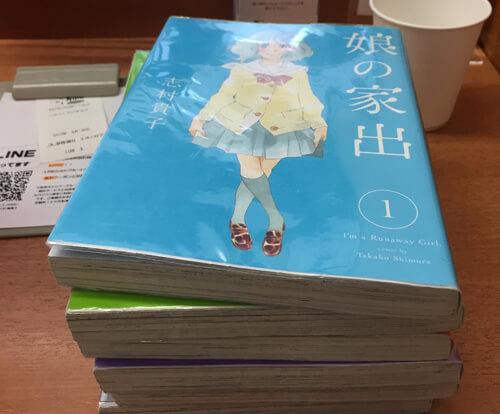 galileo-manga-cafe-library-sangenjaya-02