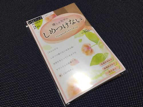 galileo-manga-cafe-library-sangenjaya-15