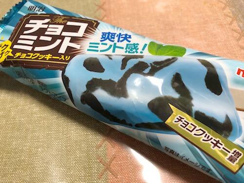 明治チョコミントアイス