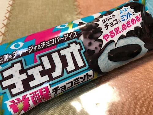 チェリオチョコミントアイス