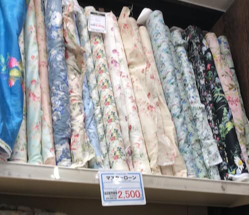 ユザワヤ蒲田店
