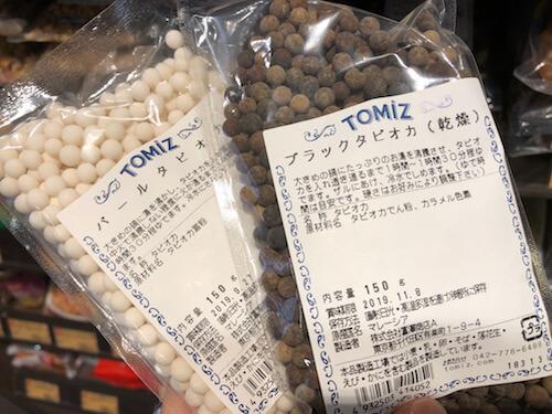 富澤商店でタピオカを買う