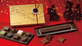 2019年バレンタインDayのチョコレートはMary'sのTSUWAMONOシリーズに決定