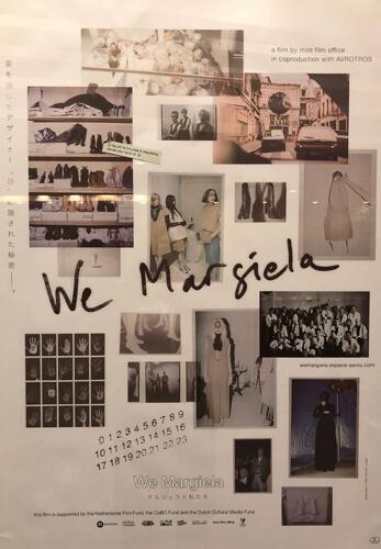 マルジェラと私たち 映画