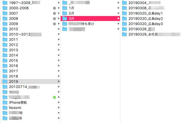 パソコンで写真のデータを整理する方法。外付けHDD内のフォルダの分け方など