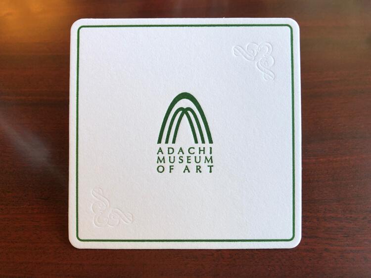 足立美術館ロゴ