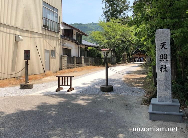 【旅日記】出雲大社に行くなら須佐神社と天照社にもいこう!の巻