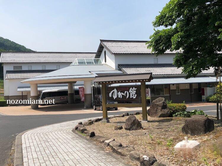須佐神社 付近 飲食店