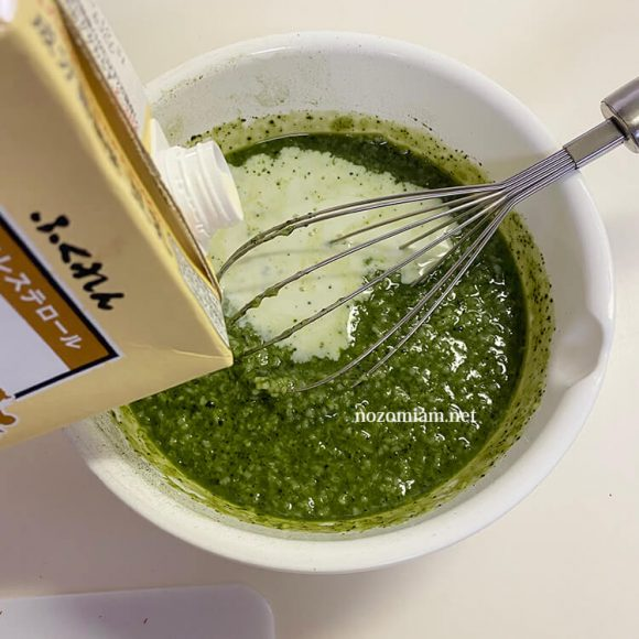 【超カンタン自作】甘酒で作るヘルシー抹茶アイスのレシピ。ビーガン・オイルフリー
