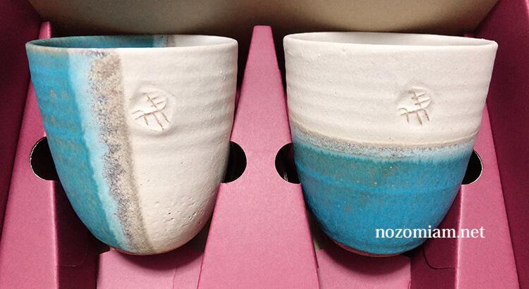 nozomiam 海のいろカップ