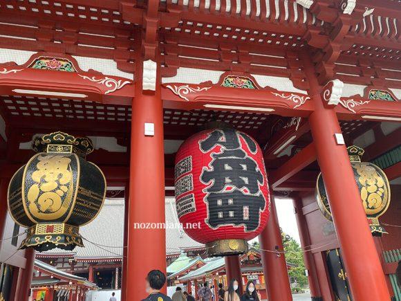 【浅草】カルマに効く先祖供養(?)浅草寺の祈祷に行ってきた