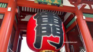 「彼岸供養」@浅草寺で先祖供養アゲイン