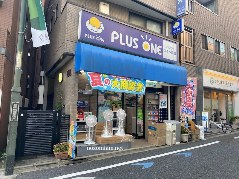 京王井の頭線「東松原駅」街の住み心地。店や治安などまとめ